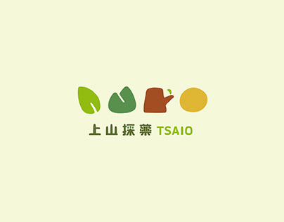 上山採藥 Tsaio