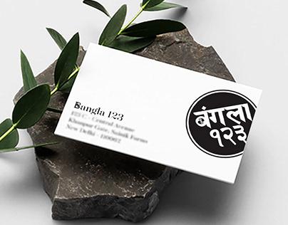 Bangla 123