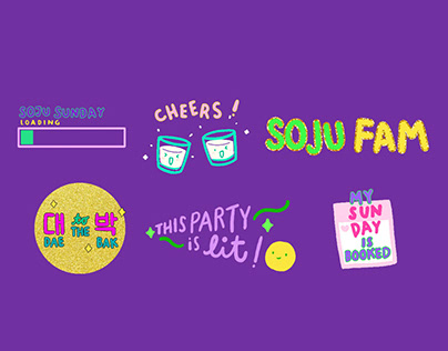 Soju Events, Canada - GIF Stickers