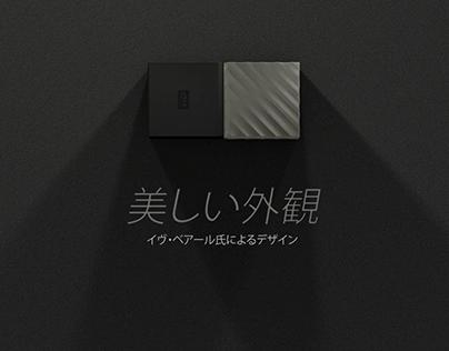 WD - MyPassport SSD