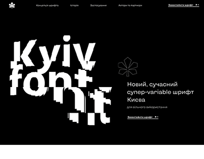 Promo website - CONCEPT for Kyiv typeface.