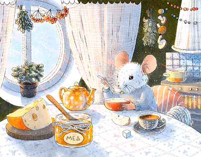Little Mouse/New Year children's book