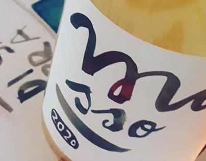 SASSOPRA / illustrated wine labels