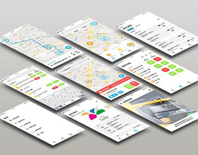 UIUX | YouBike 微笑單車App Redesign