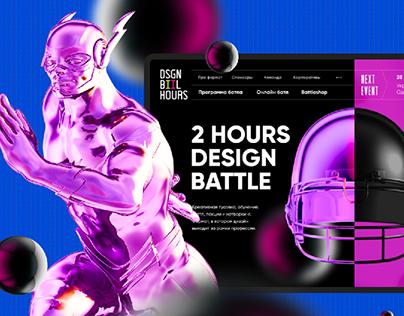 Concept for 2 Hours Design Battle