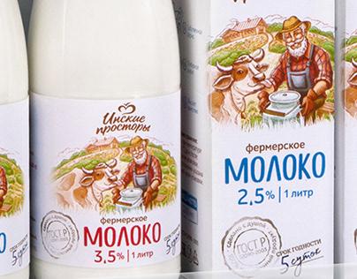 Inskie prostory.Farm milk packaging