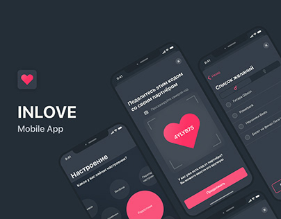 INLOVE Mobile app for relationships