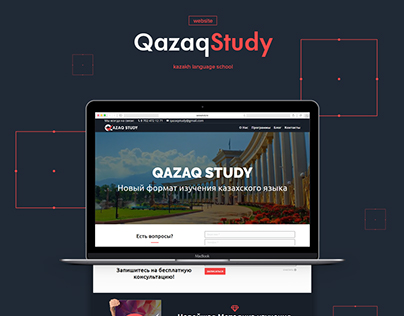 QazaqStudy - language school website