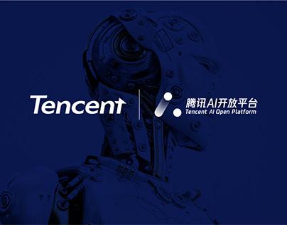 Tencent AI Open Platform