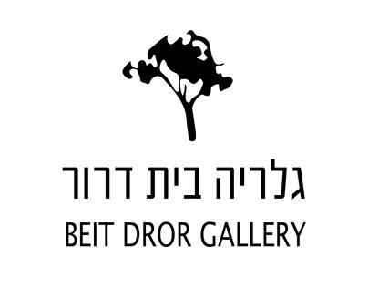 branding for beit dror gallery