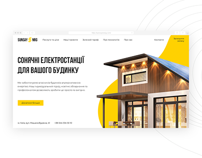SUNSAY Energy - Website UI/UX