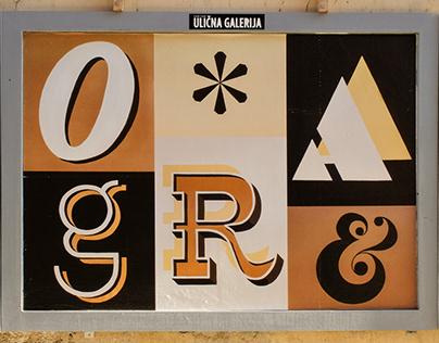 Tipografija ∼ Topografija Posters