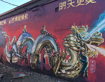 The People's Dragon - Murals In The Market 2017