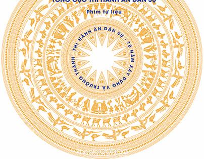 Vỏ bìa đĩa