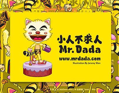 Mr. Dada - Hong Kong Web Design