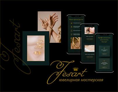 Ювелирная мастерская JESART