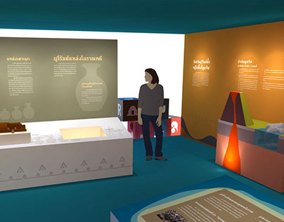 Cultural Center of Buriram Mobile Exhibition Concept