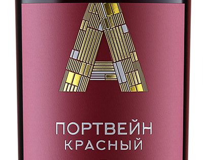 Labels exclusively made for Alushta winery of Crimea.