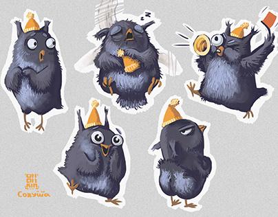 Owl's adventure
