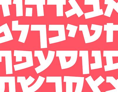Krisper [Font Design]