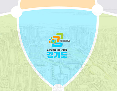 Gyeonggi-do New Brand Image Project - Design Bravo
