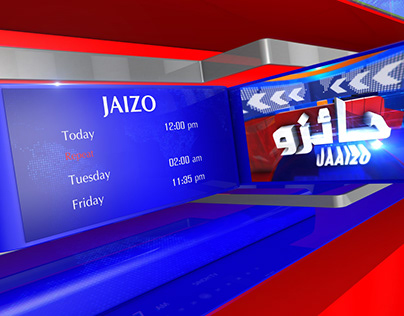 Sindh TV Time Template