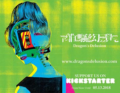 Dragon's Delusion - Animated Sci-Fi Kickstarter Project