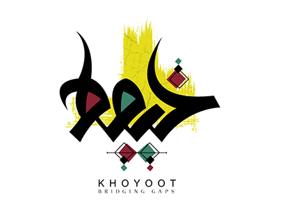 Khoyoot Logo