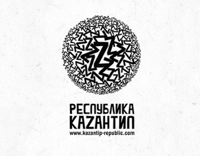 Dramatically different | Kazantip Republic 2011