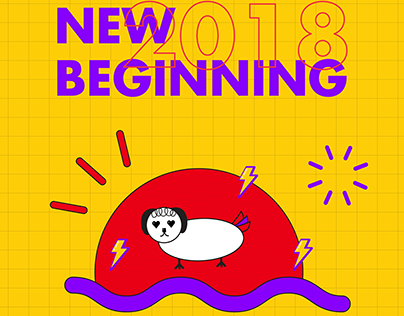 福 2018 NEW BEGINNING ! 福