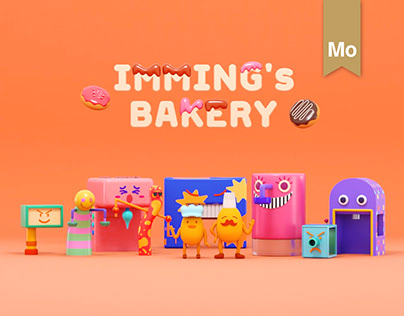 IMMING'S BAKERY