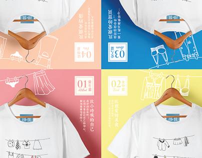 "Branding - T-shirt collection""Gwaa3 Zyu6"""