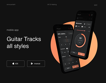 Mobile app guitar tracks UX/UI