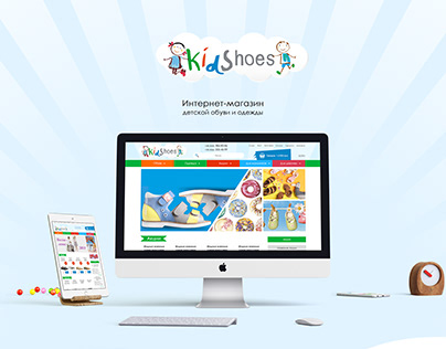 Brand clothing, footwear and accessories for children