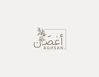 Aghsan | أغصان