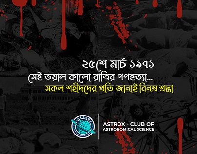 25th March, 1971 Genocide Night Poster Design, Astrox