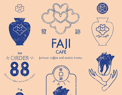 ★ FAJI Cafe Brand Identity and Logo Design ★