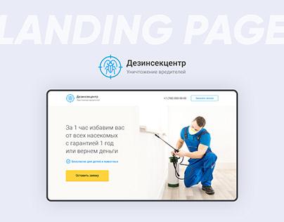 Landing page Pest control   Дезинсекция   Дезинфекция