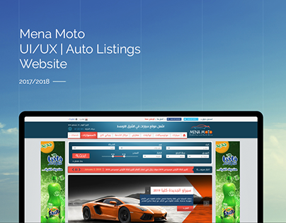 Mena Moto UI/UX   Auto Listings Website