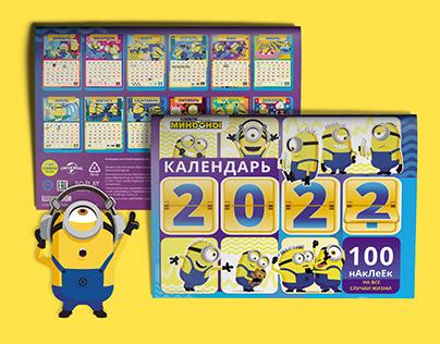 Calendar Minions 2022