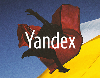 Yandex Events Update
