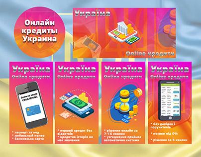 оформление приложения по кредитам в Playmarket