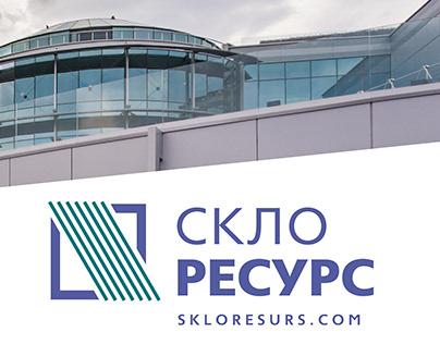 Logobook for Skloresurs