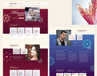 Website for Jewellery Shop