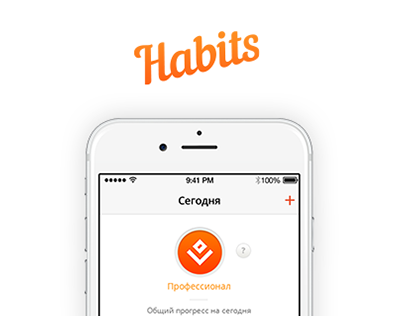 Concept iOS app - Habits