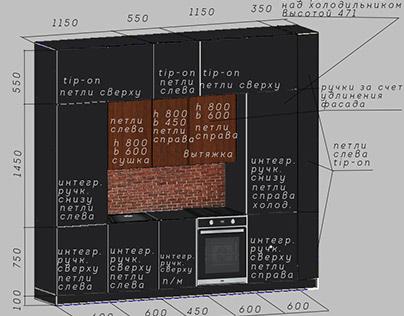 """Процесс проектирования мебели """"Лофт"""""""