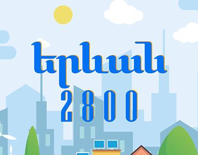 Yerevan 2800 / Poster / Billboard