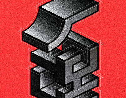 Typefight #1