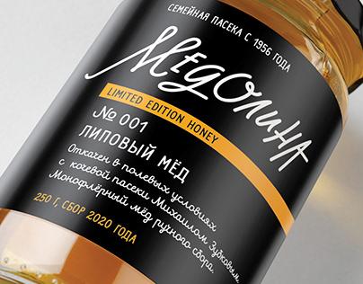 «Medolina», limited edition honey. Logo & packaging