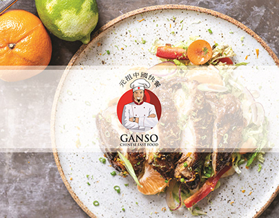 Ganso Chinese Fast Food